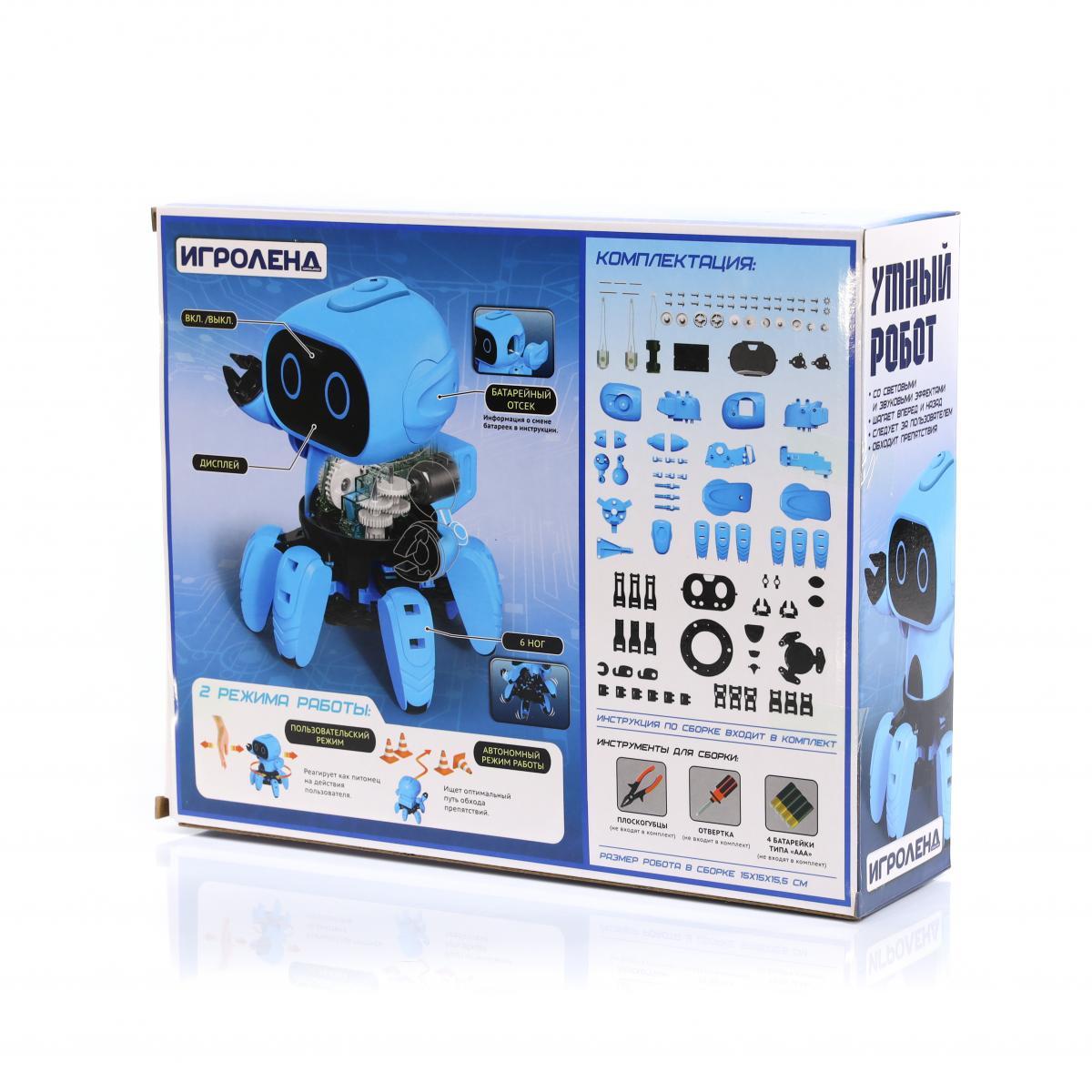"""Конструктор """"Игроленд. Умный робот"""" с сенсорными датчиками 116 деталей 2"""