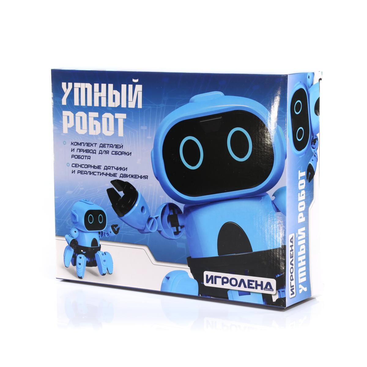"""Конструктор """"Игроленд. Умный робот"""" с сенсорными датчиками 116 деталей 1"""