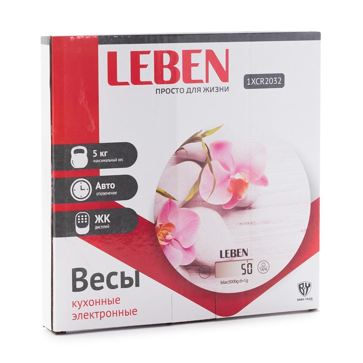 """Кухонные весы """"Leben""""  3"""